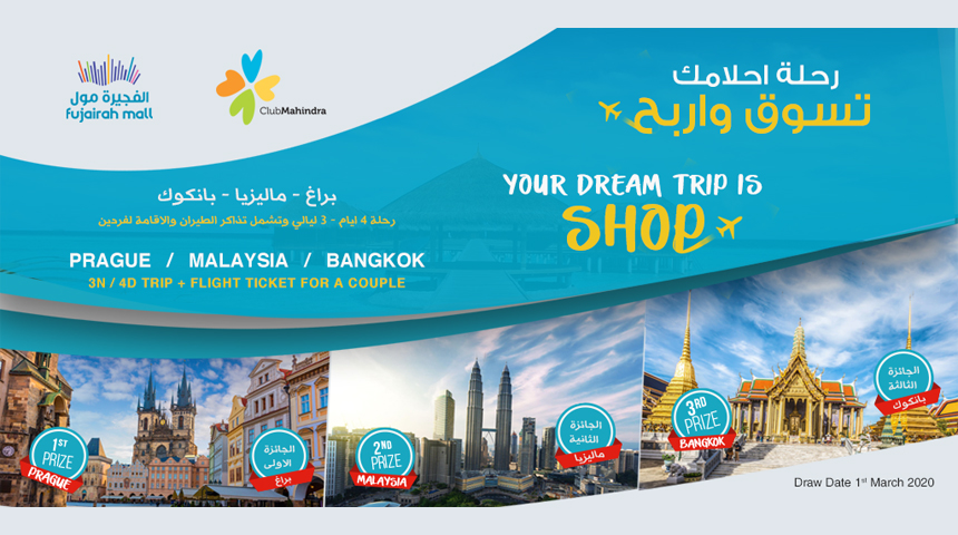 Shop & Win your dream trip campaign